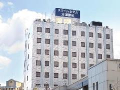 Smile Hotel Otsu Seta Japan