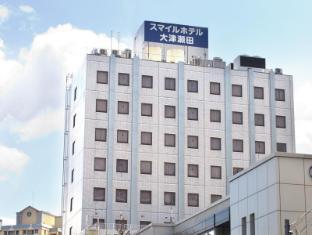 Smile Hotel Otsu Seta