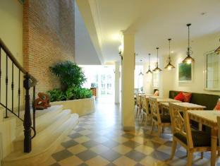 Ma Maison Boutique Hotel Saigon Ho Chi Minh City - Lobby