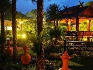 Villa Wanida Garden Resort Pattaya - Balcony/Terrace