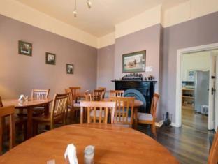 Edinburgh Gallery Bed & Breakfast Hobart - Kuchyně