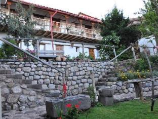 /el-balcon/hotel/cusco-pe.html?asq=jGXBHFvRg5Z51Emf%2fbXG4w%3d%3d