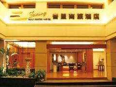 Hotel in Taiwan | Taitung Bali Suites Hotel