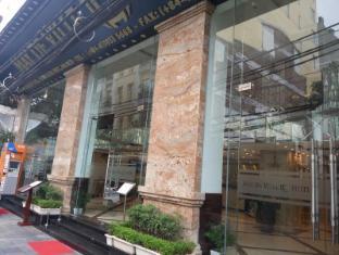 /lt-lt/may-de-ville-old-quarter-hotel/hotel/hanoi-vn.html?asq=3o5FGEL%2f%2fVllJHcoLqvjMOkXFMsGKUSDZREiZU1A4jeBPyTk%2bCFEcJlNL1s855Tt