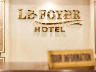 Le Foyer Hotel Hanoi