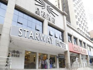 /starway-hotel-guangzhou-huanshi-dong-road-branch/hotel/guangzhou-cn.html?asq=jGXBHFvRg5Z51Emf%2fbXG4w%3d%3d