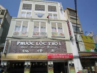 Phuoc Loc Tho Hotel