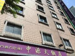 Hotel in Taiwan | New Continental Hotel