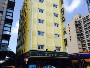 /kindness-hotel-min-sheng/hotel/tainan-tw.html?asq=jGXBHFvRg5Z51Emf%2fbXG4w%3d%3d