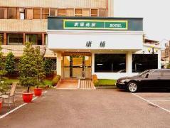 Hotel in Taiwan   Kindness Hotel Yuanlin