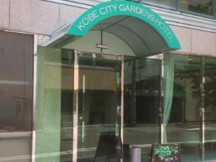 /id-id/kobe-city-gardens-hotel/hotel/kobe-jp.html?asq=vrkGgIUsL%2bbahMd1T3QaFc8vtOD6pz9C2Mlrix6aGww%3d