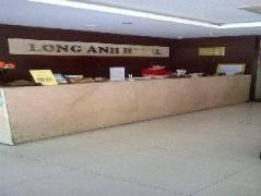 Long Anh Hotel | Cheap Hotels in Vietnam