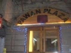 Pawan Plaza Hotel | India Budget Hotels