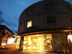 Hotel Glorious Hakuba - Japan Hotels Cheap