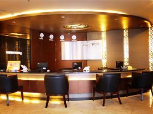 Hermes Palace Hotel Medan – Managed by Bencoolen Medan - Reception