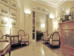 Hotel Lancelot Rome - Bar