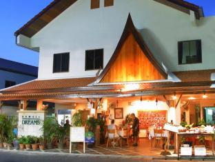 Kamala Dreams Hotel Phuket - Exterior