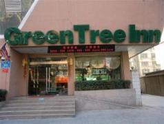 GreenTree Inn Jinan Railway Station | Hotel in Jinan