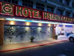 Hotel Hsiang Garden | Malaysia Hotel Discount Rates