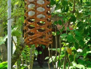 Nyima Inn Bali - Garden