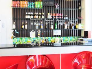 Tuana YK Patong Resort Hotel Phuket - Pub/salon