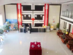 Konggang Xinyue Business Hotel