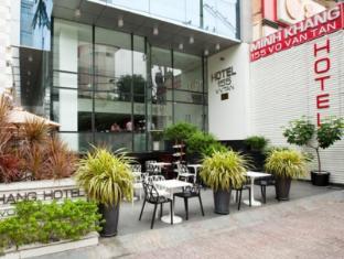 Minh Khang Hotel Ho Chi Minh City - Exterior