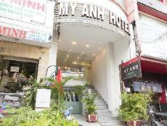 My Anh Hotel | Cheap Hotels in Vietnam
