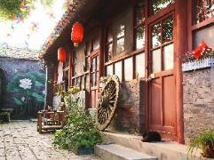 Templeside Lian Lian Hutong Guest House China