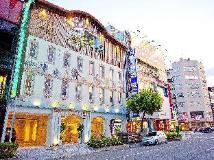 Mirador Hotel: