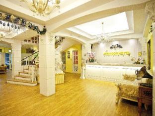 Mirador Hotel Kaohsiung - Lobby