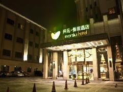 New Century Manju Hotel @SNIEC | Hotel in Shanghai