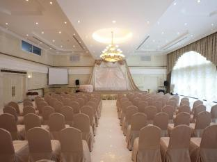 Miracle Suite Pattaya - Meeting Room