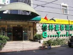 Green Tree Inn West Railway Station North Square Hotel | Hotel in Beijing
