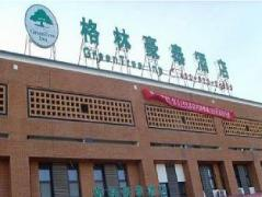 GreenTree Inn Beijing Dongba | China Budget Hotels