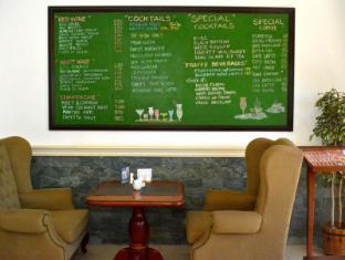 Panglao Regents Park Bohol - Restaurant