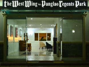 Panglao Regents Park Bohol - Entrance (West Wing Building)