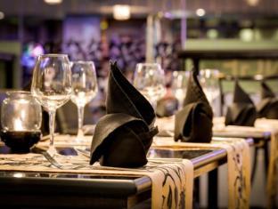 Ambiance Pattaya Hotel Pattaya - The Lounge