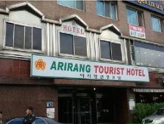 Hotel Arirang Busan South Korea