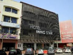 Ming Star Hotel | Malaysia Hotel Discount Rates