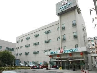 Jinjiang Inn East Shanghai Jinqiao Rd.