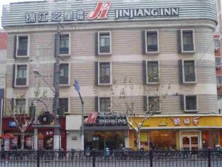 Jinjiang Inn Shanghai Lujiabang Rd.