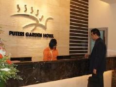 Puteri Garden Hotel   Malaysia Hotel Discount Rates