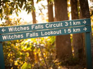 Witches Falls Cottages Gold Coast - Witches Falls