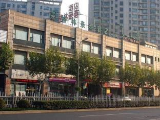格林豪泰上海鐵路南站酒店