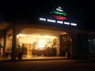 Langkapuri Inn Langkawi - Reception