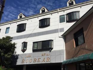 /city-hotel-big-bear/hotel/yufu-jp.html?asq=jGXBHFvRg5Z51Emf%2fbXG4w%3d%3d