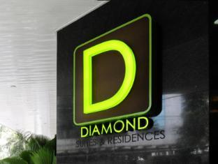 鑽石套房公寓