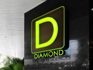 /ja-jp/diamond-suites-residences/hotel/cebu-ph.html?asq=jGXBHFvRg5Z51Emf%2fbXG4w%3d%3d