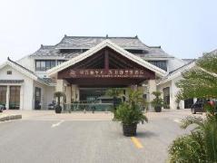 CYTS GreenTree Eastern International Hotel | Hotel in Suzhou